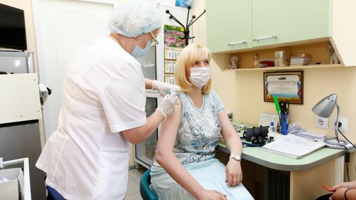 Вице-губернатор Кубани прокомментировала смерть семьи после вакцинации