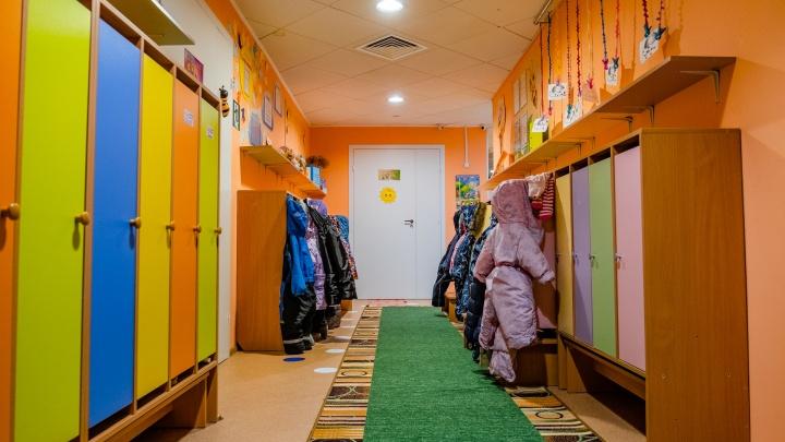 Администрация Перми опубликовала списки прикрепления домов к детсадам