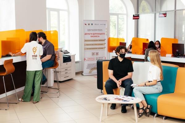 Новые возможности для предпринимателей открывает региональный центр «Мой бизнес» в Ростове-на-Дону