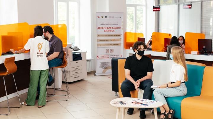 Новая возможность для донских предпринимателей: состоится бесплатная конференция по маркетплейсам России