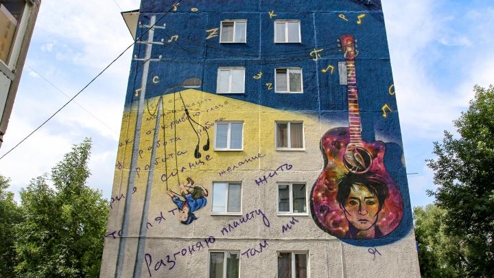 В Уфе на фасаде дома, где жила певица Земфира, появился масштабный стрит-арт