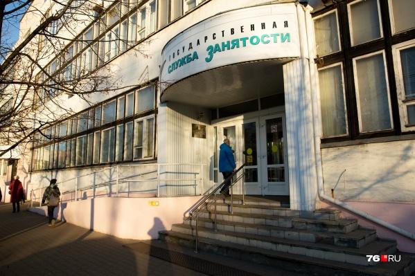 Ярославским предприятиям требуются сотрудники