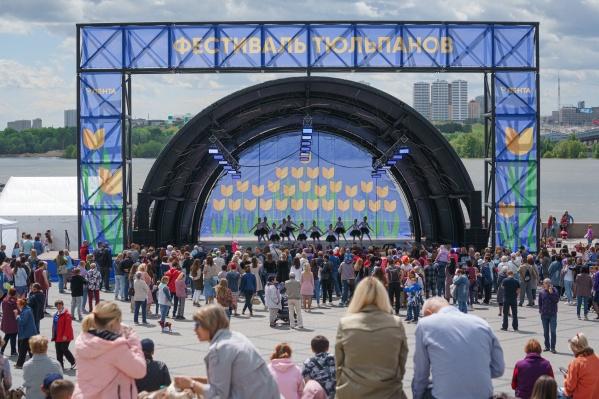 Первый фестиваль тюльпанов прошел 29 мая