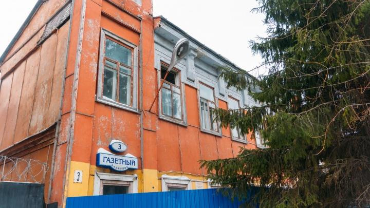 Аварийному зданию в центре нашли инвестора из Омска