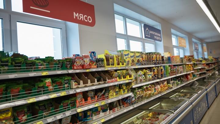 В Кузбассе изменились цены на продукты. Рассказываем, что подорожало, а что стало дешевле
