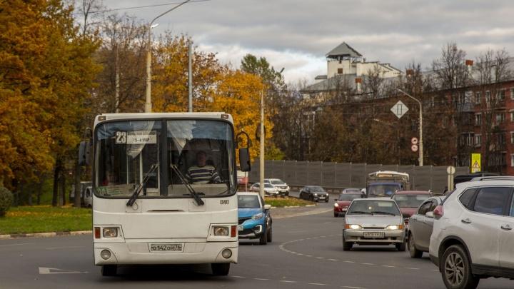 В Ярославле снова изменят схему и расписание общественного транспорта