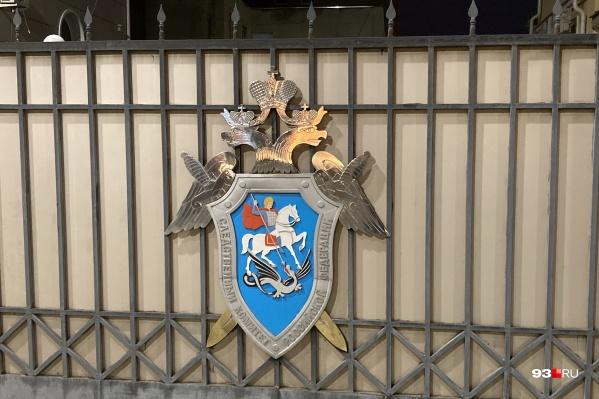 Дело направили в Прикубанский районный суд