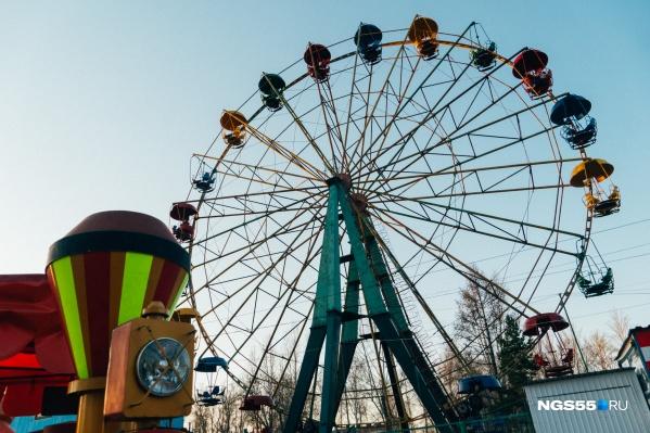 Шестиминутная поездка на колесе обозрения обойдется в 120–150 рублей