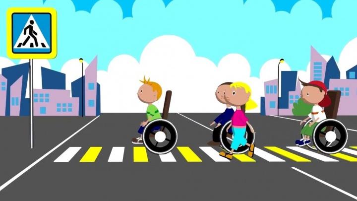 Тюменская ГИБДД показала поучающий ролик. Дети неправильно перешли дорогу и стали инвалидами