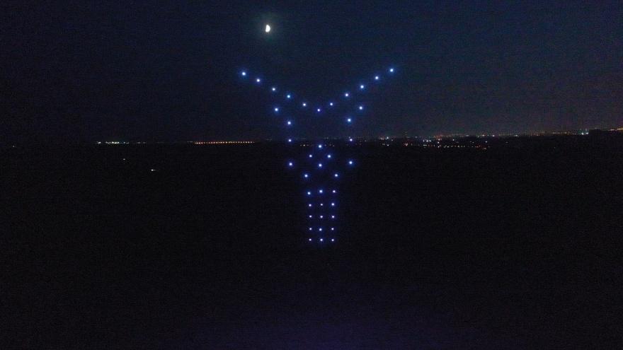 В Самаре ко Дню города устроят шоу дронов