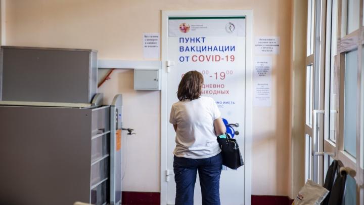 Обязательная вакцинация в Ярославской области. Кому положен медотвод