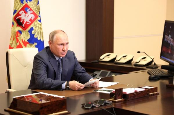 """Владимир Путин подписал указ <nobr class=""""_"""">18 мая</nobr> 2021 года"""