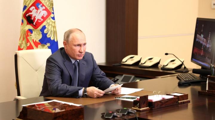 Президент России наградил трех кузбассовцев за трудовые успехи