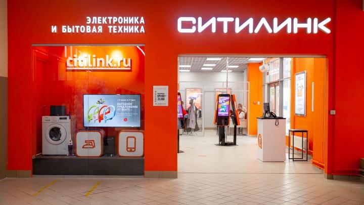 «Ситилинк» открыл новый магазин в Тюмени