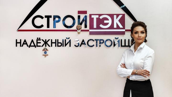 Застройщик Екатеринбурга празднует 30-летний юбилей и проводит конкурсы для жителей города