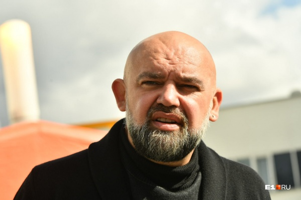 Денис Проценко приехал в Екатеринбург
