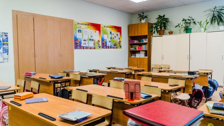 «Ребята провели учебный день в куртках»: в прикамской школе в -30°С отключили отопление