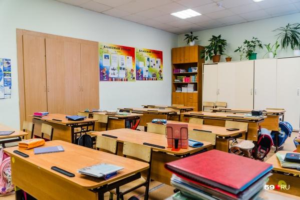 В школе учится более 300 детей