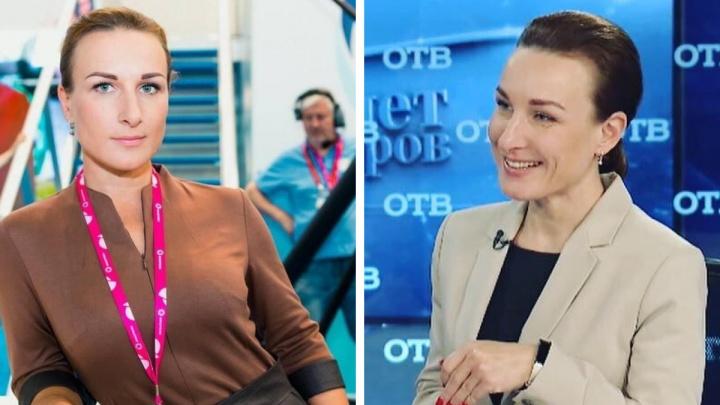 В Екатеринбурге скончалась известная телеведущая Анастасия Анисимова