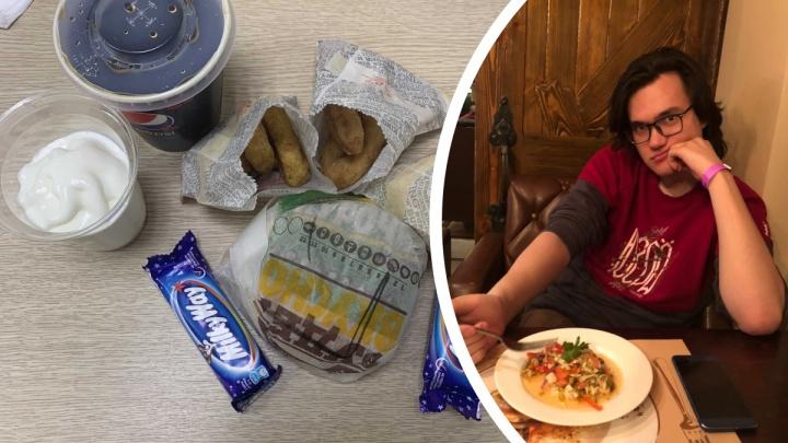 Спасибо МРОТу за душевную рвоту: как журналист 72.RU голодал всю неделю ради эксперимента