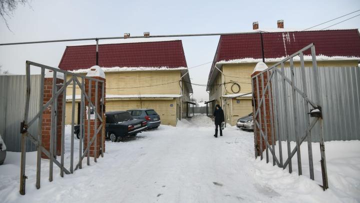 В свердловском минстрое пообещали решить проблему «воробьевских» домов к лету