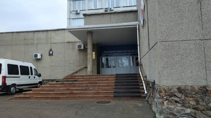 Силовики нагрянули в Красноярский научный центр СОРАН