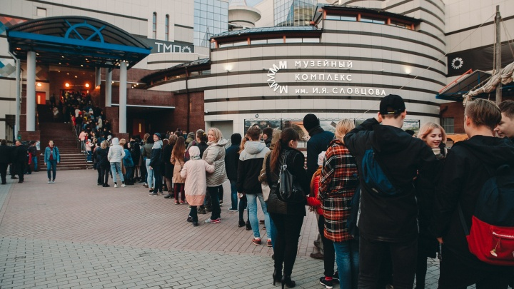 «Пушкинская карта» с бесплатным входом во все театры и музеи — как и где ее получить в Тюмени. Инструкция