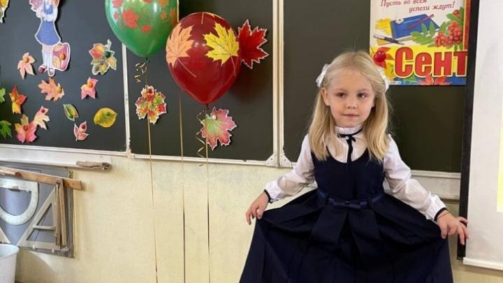 В пермских школах отметили 1 Сентября. Фотографии наших читателей