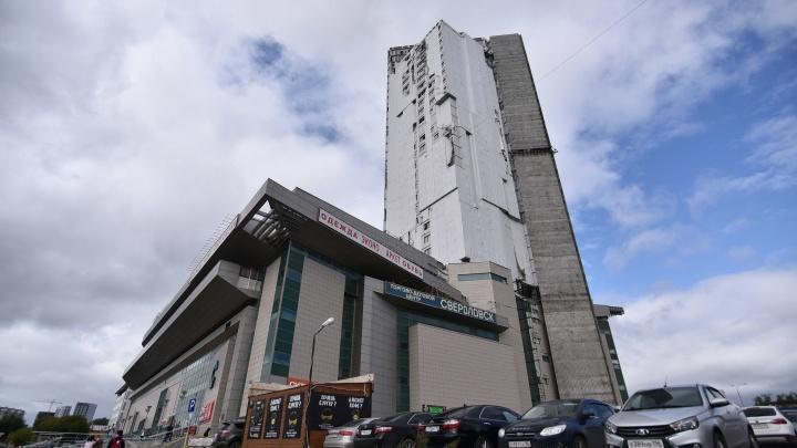 Мэрия Екатеринбурга придумала, как спасти незаконно построенный небоскреб у вокзала