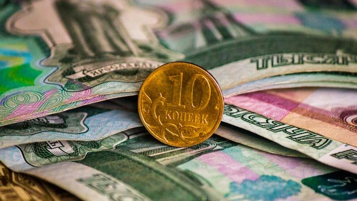 В Кузбассе средняя зарплата упала почти на 11 тысяч. Изучаем данные Кемеровостата
