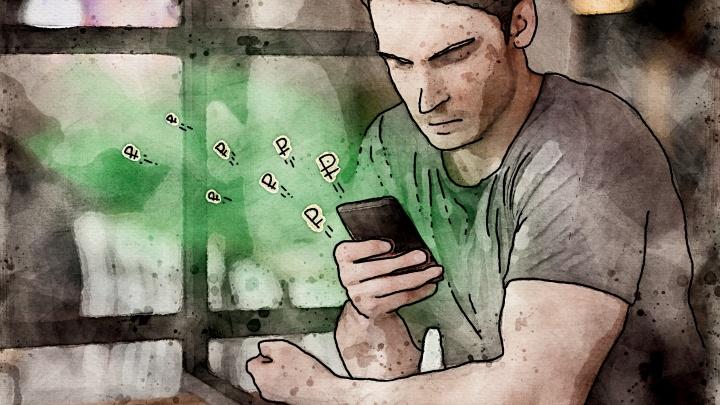 «В полиции нет профессионалов». Почему не ловят телефонных мошенников, которые воруют миллиарды у россиян