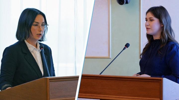 Команду Хабирова официально пополнили две чиновницы