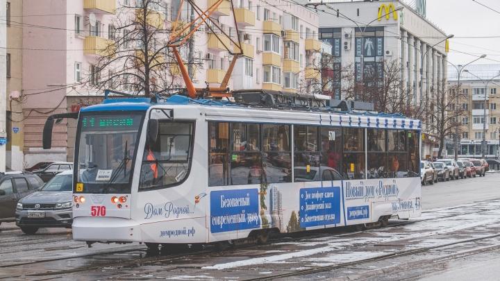 В Перми добавят остановку на трамвайном маршруте №11