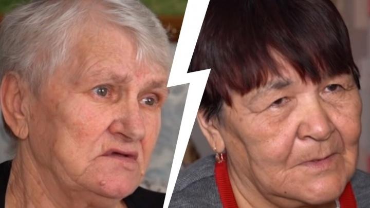 Жительницы Челябинской области, чьих дочерей 38лет назад перепутали в роддоме, подали многомиллионные иски