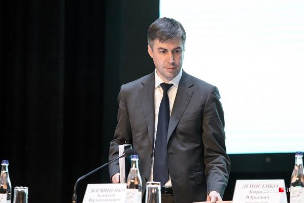 Доходы Логвиненко выросли вдвое с 2019 года