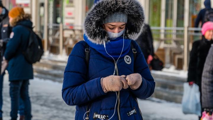«Берегите нос и щеки». МЧС Прикамья предупреждает о похолодании до -40⁰С