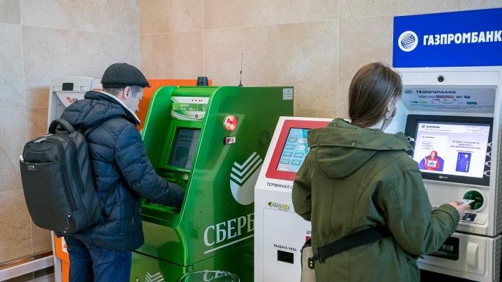 С октября в России начнется индексация зарплат: кому и сколько денег прибавят