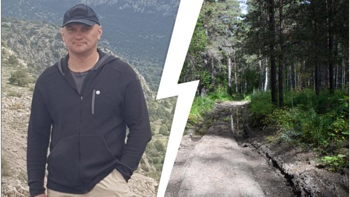 «Это не самоубийство»: тайна загадочной гибели бизнесмена в лесу под Первоуральском раскрыта