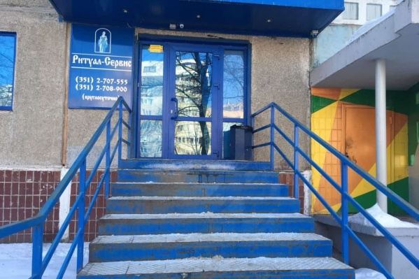 Директор фирмы «Ритуал-Сервис» отказался комментировать недовольство жильцов дома