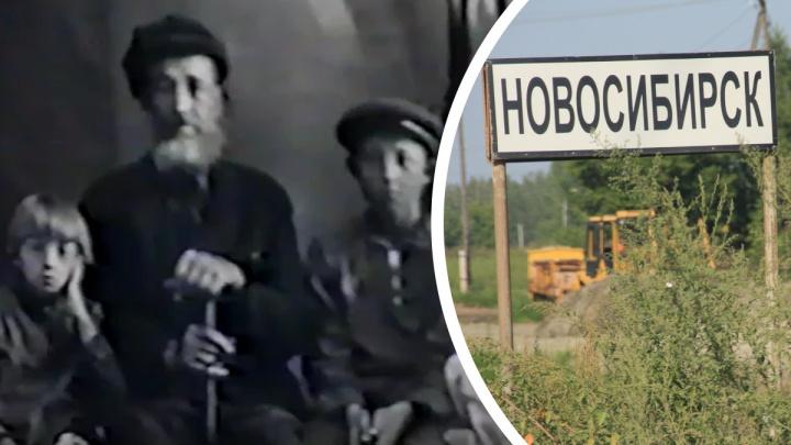 Ошибки в документах и минимум информации: москвич ищет в Новосибирске родственников своего деда