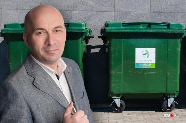 По словам Алексея Кувакина, «ЭкоИнтегратор» делает всё возможное, чтобы наладить систему РСО в регионе