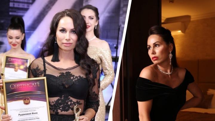 Котлашанку признали одной из самых красивых женщин России: рассказываем, кто она такая