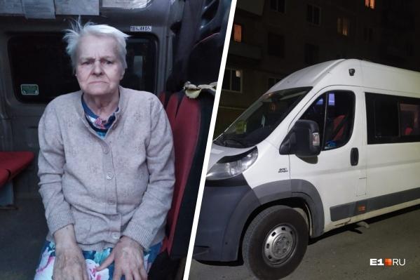 Сейчас полиция и поисковики ищут родственников пожилой женщины