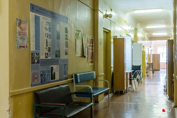 В больнице Оханска допустили ошибку. Из-за нее школьников массово поставили на учет к наркологу