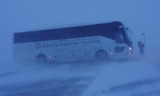 Из-за бурана актеры Национального молодежного театра Башкирии застряли в Магнитогорске