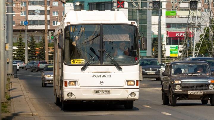 В Самаре перевозчика собираются штрафовать за срыв графика движения автобусов