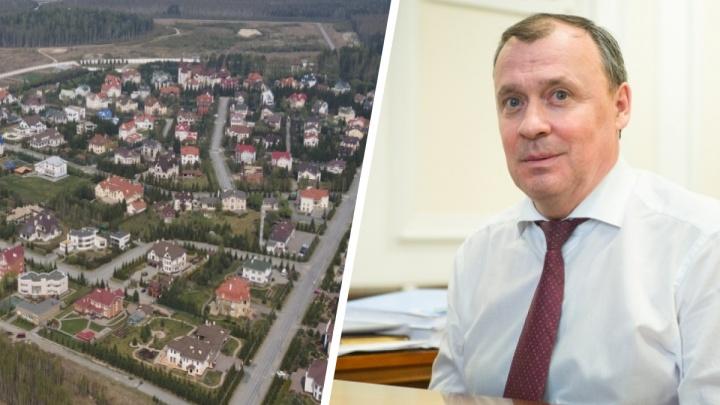 ВИП-соседи: кто из олигархов живет в элитном поселке рядом с мэром Екатеринбурга