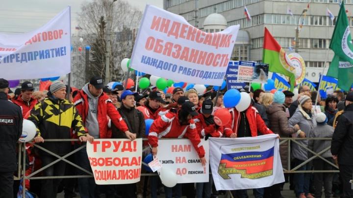 Глава Федерации профсоюзов Поморья рассказал, как вэтом году вАрхангельске проведут Первомай