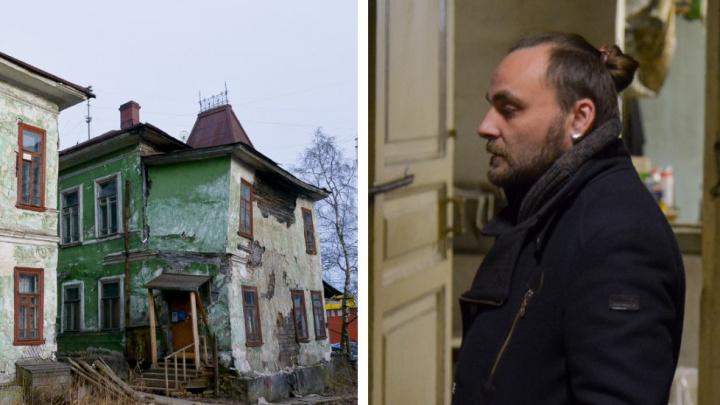«В глубоких раздумьях, где зимовать»: почему архангелогородцы живут в исчезающем доме-памятнике