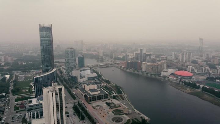 Синоптики на три дня объявили предупреждение о плохих метеоусловиях на Урале